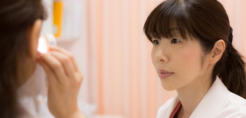 近く の 美容 皮膚 科